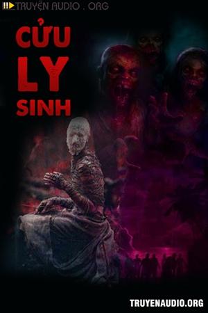 Cửu Ly Sinh
