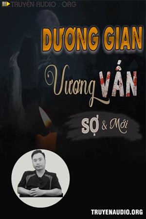 Dương Gian Vương Vấn