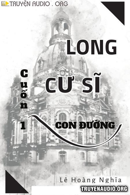 Long Cư Sĩ