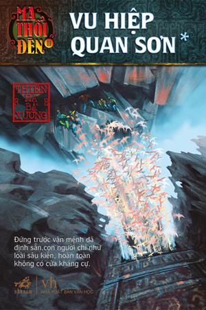 Ma Thổi Đèn - Vu Hiệp Quan Sơn