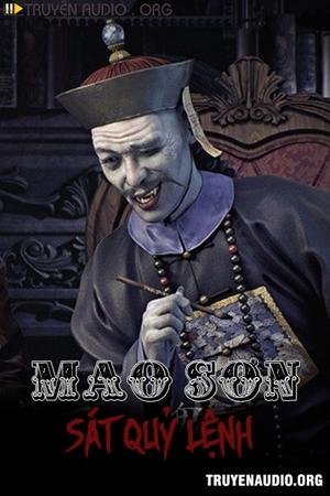 Mao Sơn Sát Quỷ Lệnh
