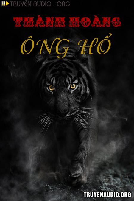 Thành Hoàng Ông Hổ